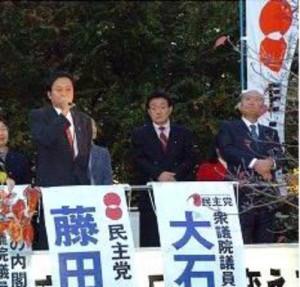 藤井代行、鳩山ネクスト外相とともに力強い訴え 新橋で街頭演説会