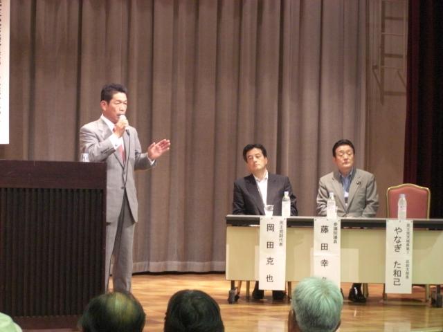 岡田克也副代表が古河・つくばで演説会