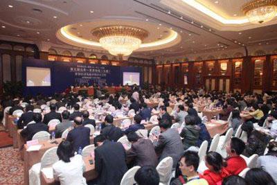 第5回東京-北京フォーラム報告