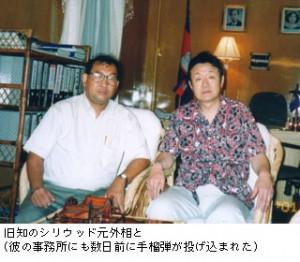 image20010913