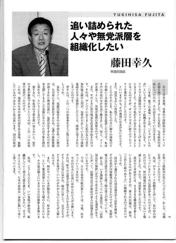nihonjinnochikara