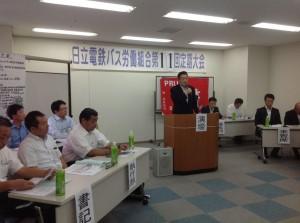 日立電鉄と茨城交通の大会で