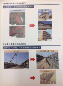 茨城新聞政経懇話会