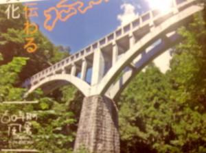 高萩市の市制施行60周年記念式典に出席