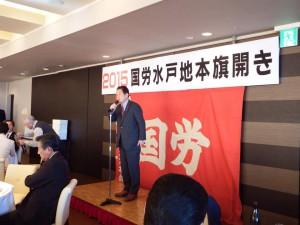 JR東労組と国労の新年会に出席
