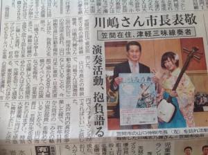 「茨城県の魅力度アップへの挑戦 〜心の開国と戦力アップ〜」というテーマで講演