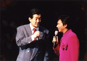 1999年 藤田幸久後援会主催のコンサート(王子の北とぴあ)で、森進一さんと。