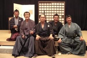 2007年9月2日 時代劇『高杉晋作』で、5人の国会議員と熱演(藤田は坂本龍馬役)。右に大村秀章愛知県知事、河村たかし名古屋市長、原口一博議員。