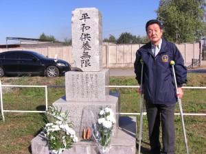 ひたちなか市の人々が建てたウラジオストックの日本人墓地を訪問。サッカーでアキレス腱を切った後の松葉杖。