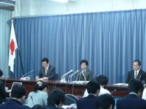 2011年12月 国家公務員宿舎の大幅削減計画を発表