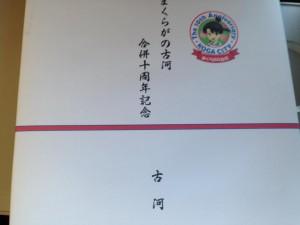 20151002.04