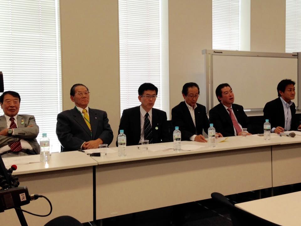 藤田幸久参議院議員-WEBサイト »...