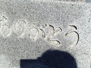 20151103.05