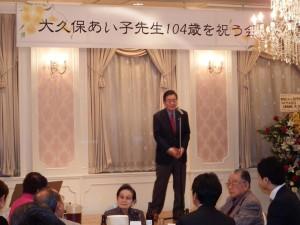 水戸市倫理法人会の大久保あいこさんの104歳の誕生会のお祝いをしました