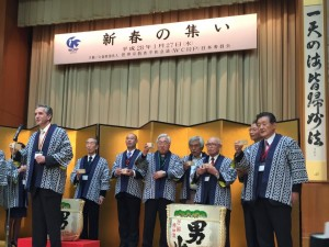 世界宗教者平和会議(WCRP) 新春の集いで鏡割りをさせて頂きました