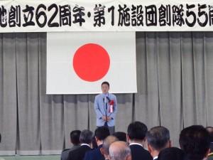 20160529.01