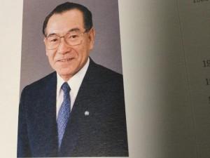 連合の初代会長の山岸章氏のお別れの会に参列しました
