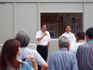 のいわき市議会議員選挙に出馬する赤塚寿一候補の事務所開きに出席しました
