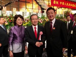 中国大使館主催のパーティーで程永華大使夫妻と懇談しました