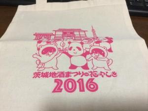 20161009-01