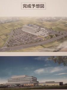 筑西市の新中核病院の起工式に出席しました