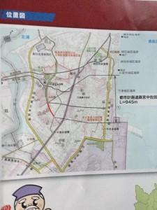 鹿嶋市の都市計画道路宮中佐田線の開通式に出席しました