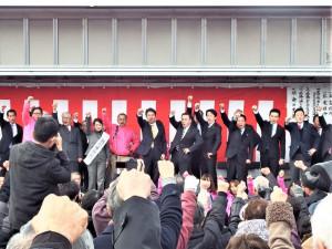 高萩市長選挙小田木まさよ候補の出陣式とJP労組日立支部の旗開きに出席しました