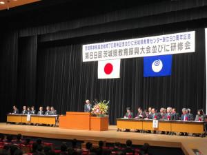 茨城県学校長会結成70周年記念並びに茨城県教育センター設立50周年記念、第69回茨城県教区振興大会に出席しました