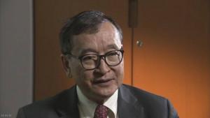 【NHK NEWS WEB】カンボジア野党前党首 民主的な総選挙に日本が役割を