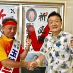 沖縄知事選挙、玉城デニーさんの快勝おめでとうございます