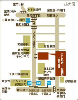国民生活向上と立憲政治を目指して~藤田幸久と共に~のご案内