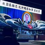 沖縄県翁長雄志前知事の県民葬に出席しました