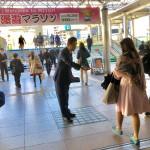 水戸駅で街頭活動を行いました