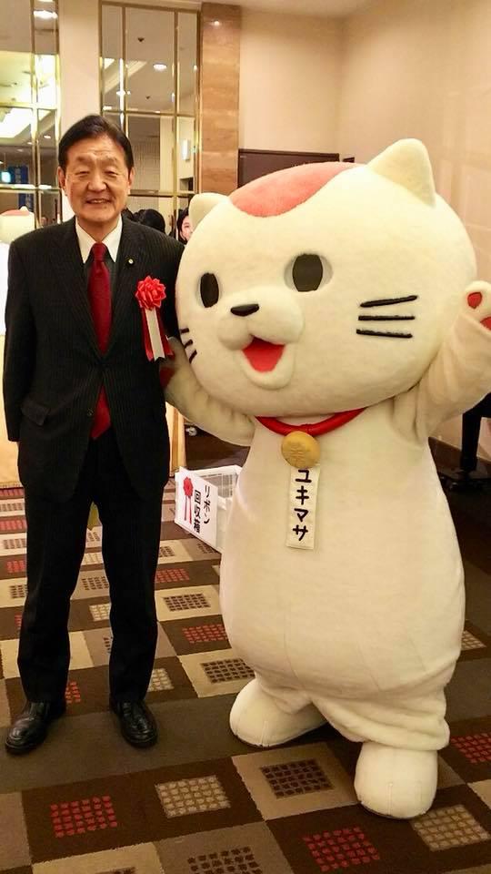 茨城県行政書士会新春の集いに出席しました