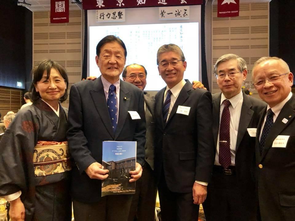 水戸一高の同窓会、東京知道会同窓の集いに出席しました
