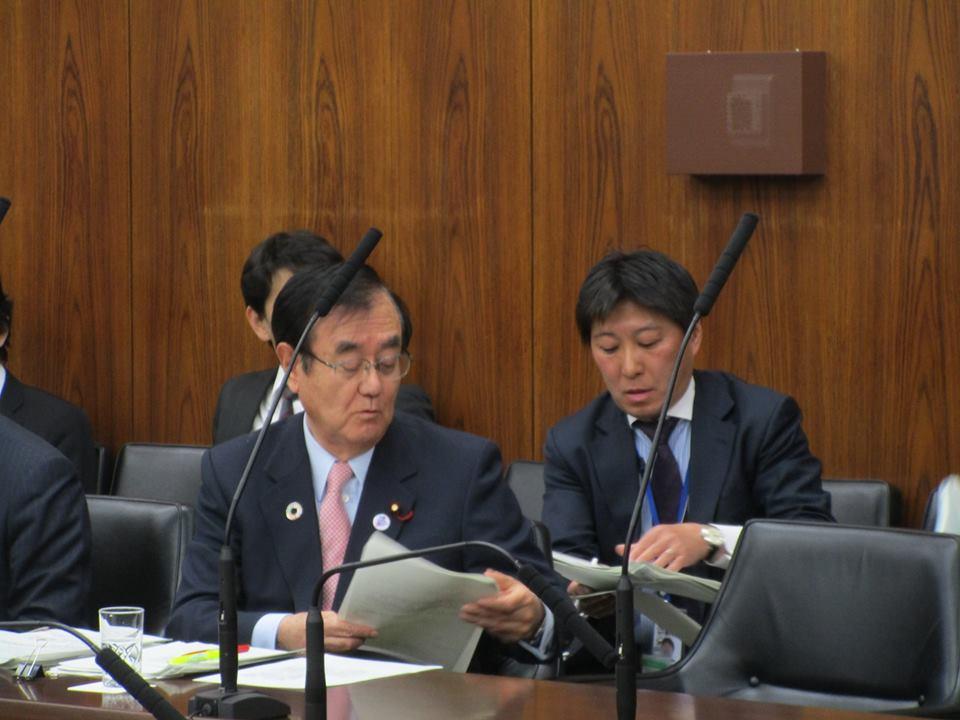 沖縄及び北方問題に関する特別委委員会で質問しました