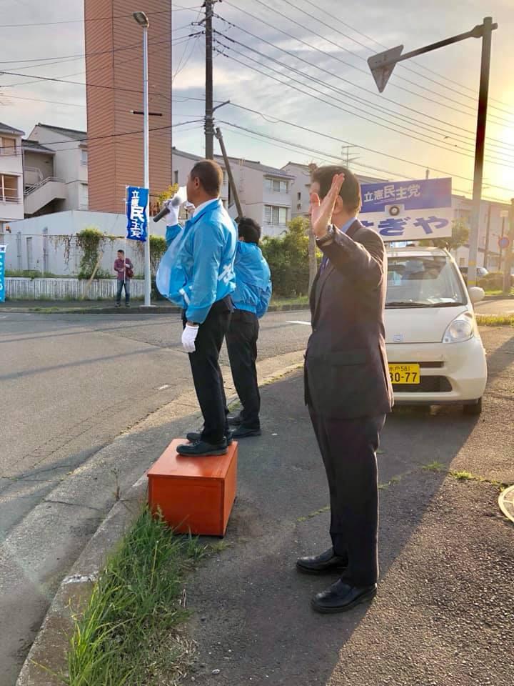 「はぎや慎一」候補と街頭演説!