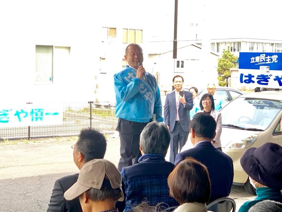 水戸市議会議員候補、「はぎや慎一」さんと「なめかわ友理」さんの出陣式に出席しました