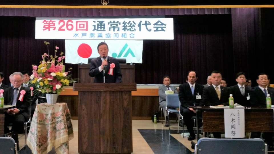 JA水戸の総代会で野党国会議員を代表して挨拶させて頂きました