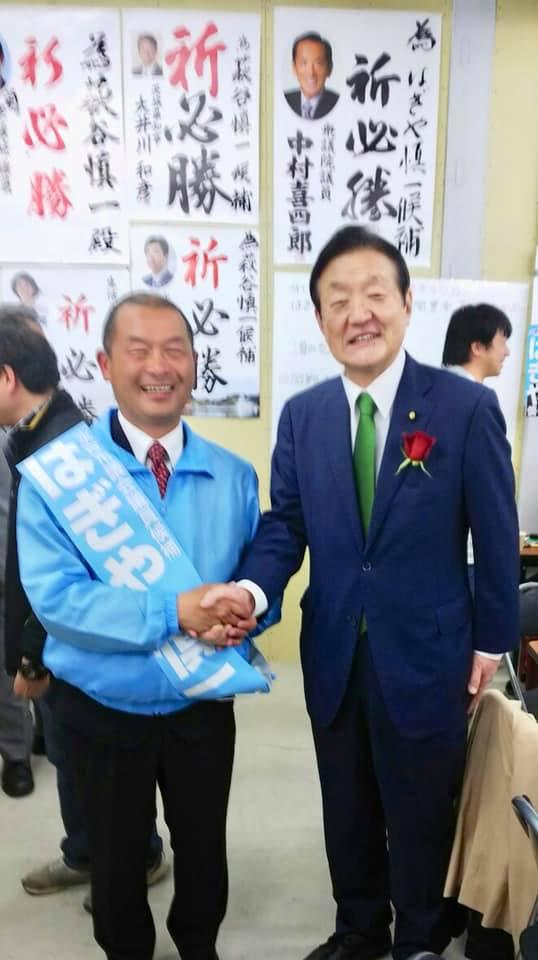 『水戸市議選で立憲民主党新人二人が、4位、5位で初当選』