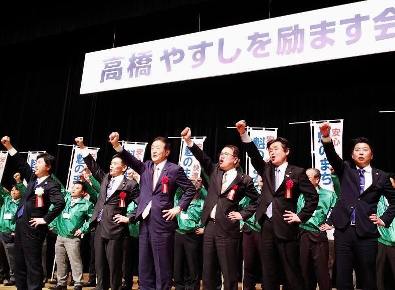 高橋靖水戸市長を励ます会に行って参りました。