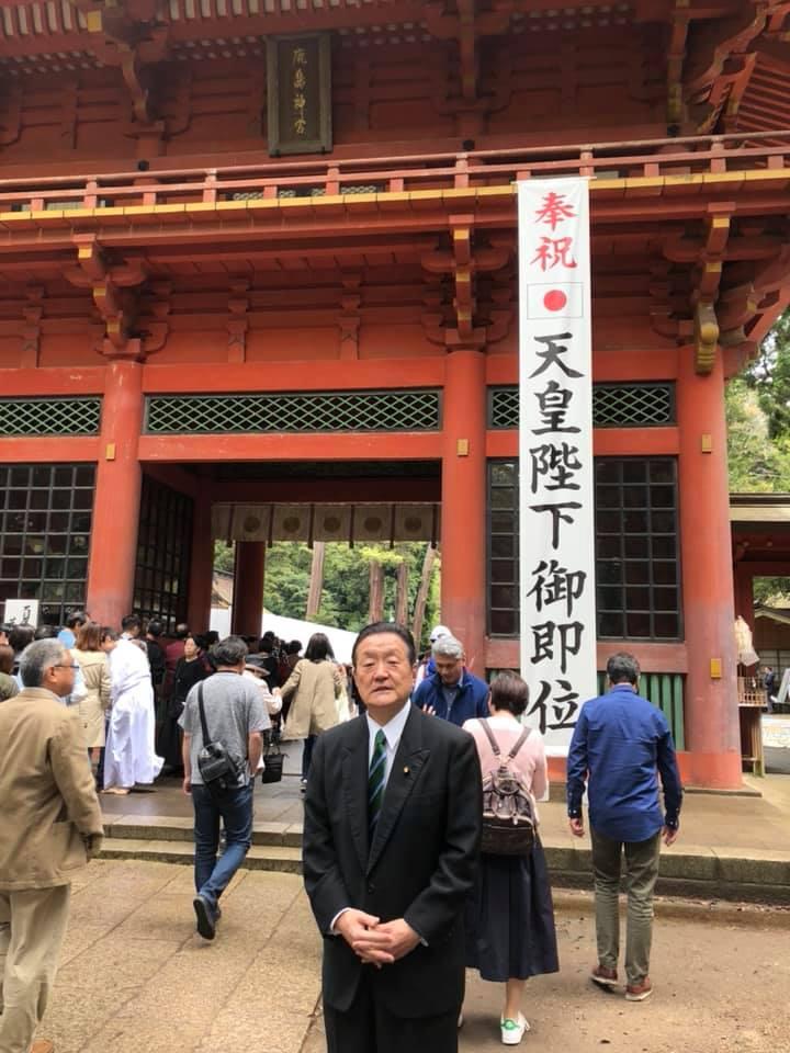 鹿島神宮に参拝しました。