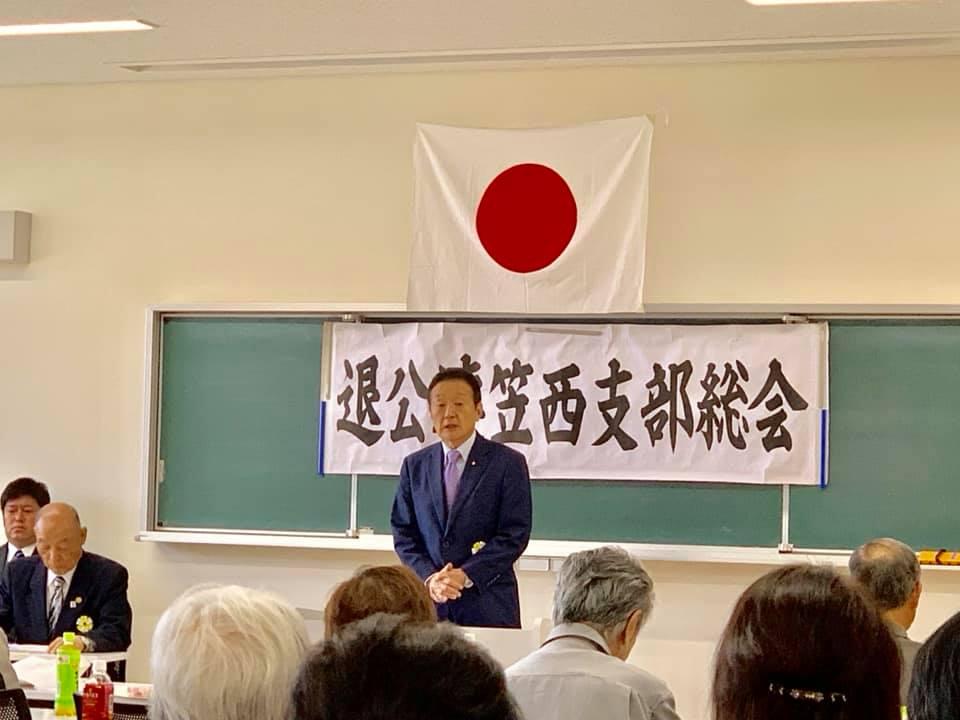 茨城県退職公務員連盟笠西支部の総会に参加させて頂きました。