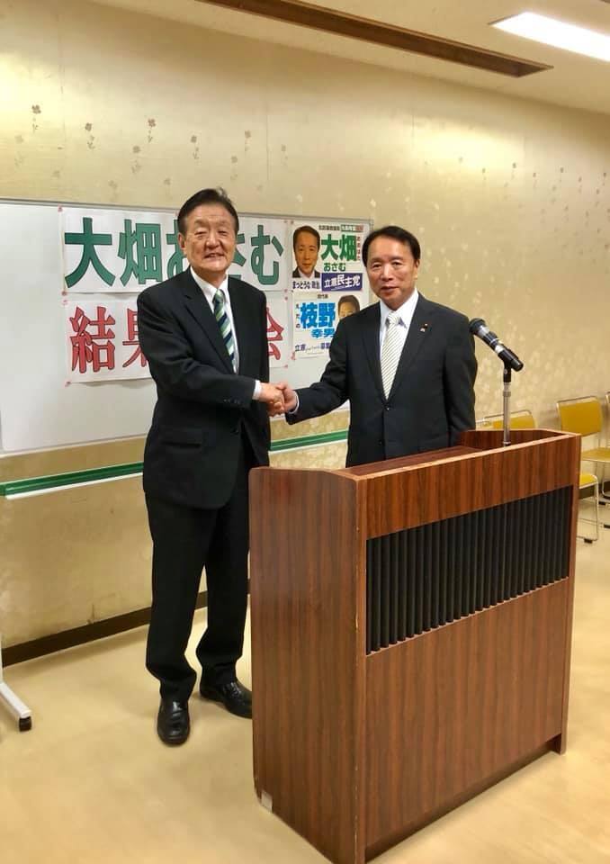 大畑修東京都北区議会議員の当選報告会に行って参りました。