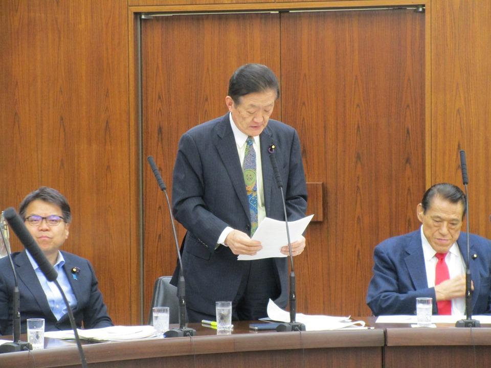 沖縄及び北方問題に関する特別委員会で質問しました!