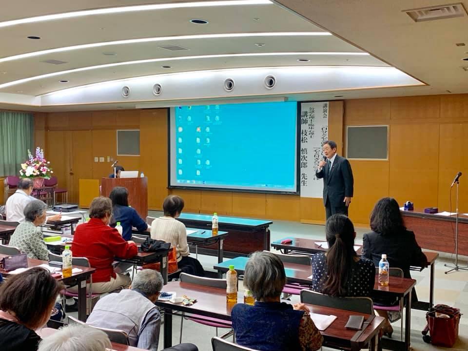 茨城県難病団体連絡協議会に出席しました。