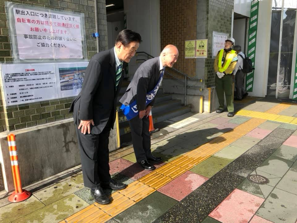 立憲民主党鈴木あきら候補の応援に駆けつけました!