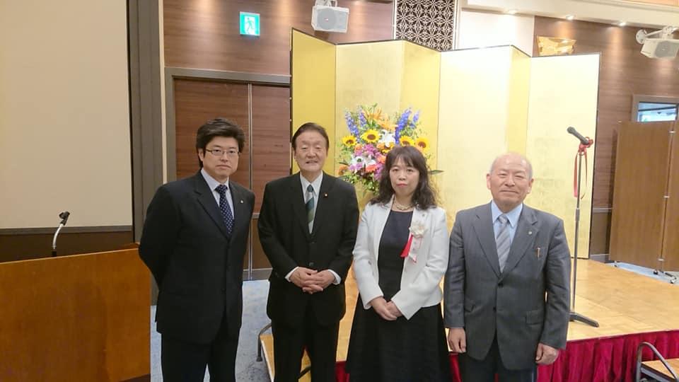 茨城県司法書士会総会・町会座談会