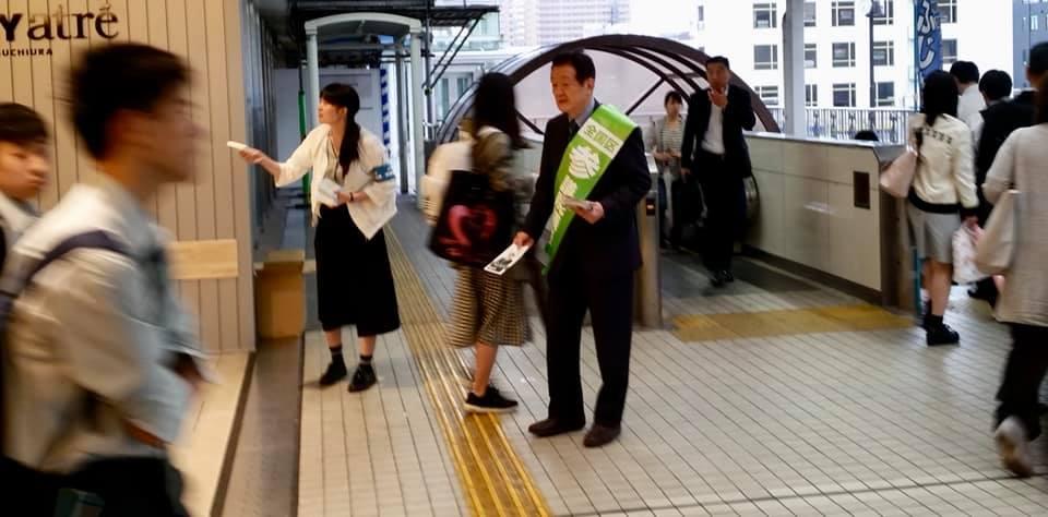 土浦駅で街頭活動を行いました!