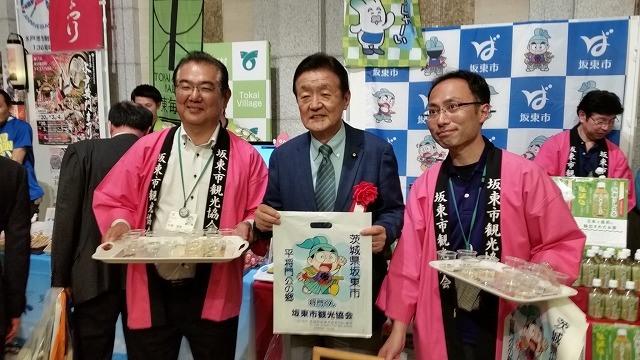 茨城県人会連合会懇親会